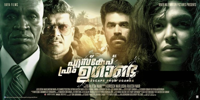 Escape from Uganda 2013 Malayalam Movie Watch Online