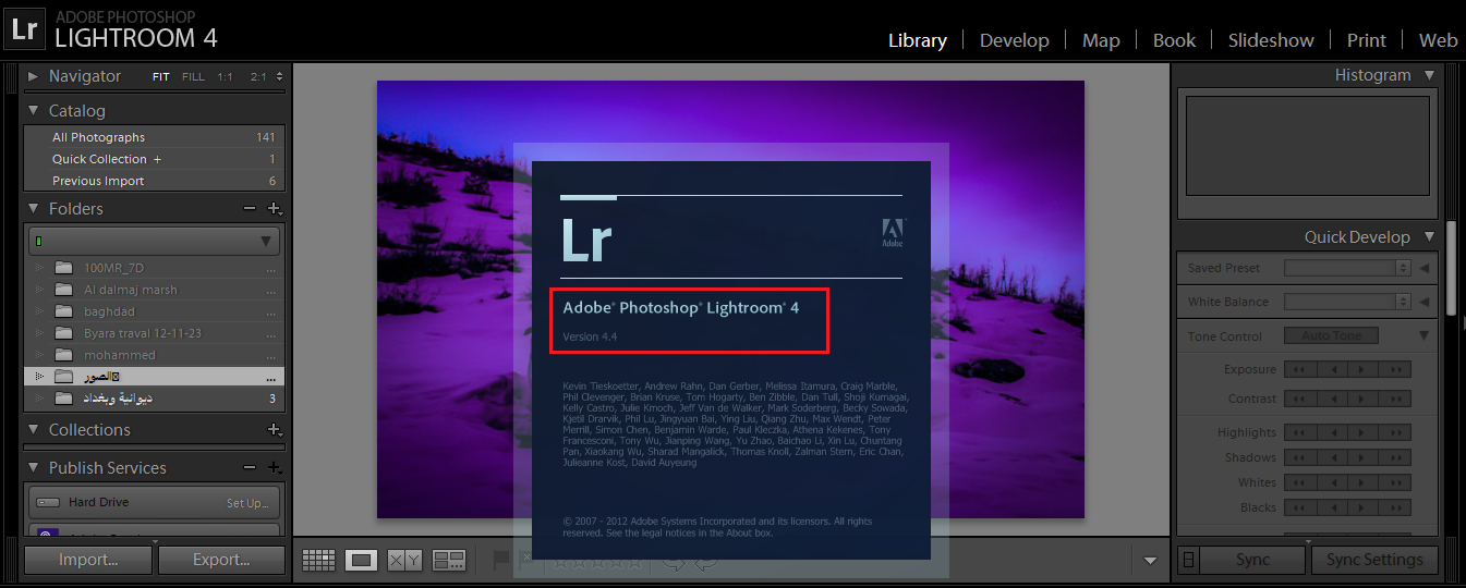 Vmware fusion 5 license key crack adobe photoshop elements 9 trial. . Crac