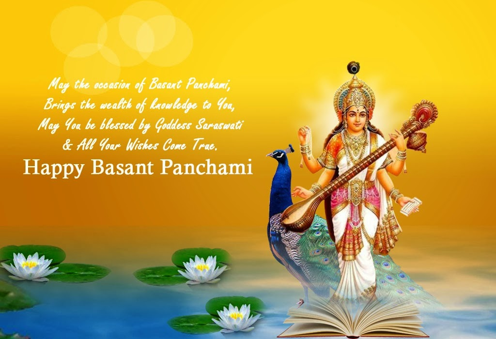 Vasant Panchami - Importance and Murhat Time of Saraswati Puja