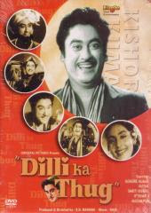 Dilli Ka Thug 1958 Hindi Movie Watch Online