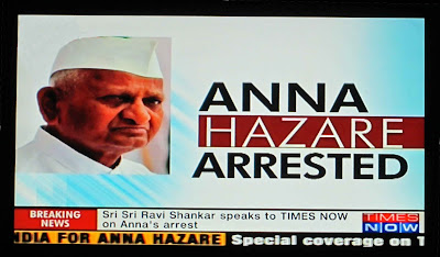 Times Now showing Anna Hazare's arrest