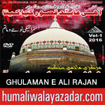 http://www.humaliwalayazadar.com/2015/10/matmi-dasta-ghulaman-e-ali-rajan.html