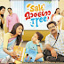 Salt Mango Tree Malayalam MP3 Songs Download 320 Kbps