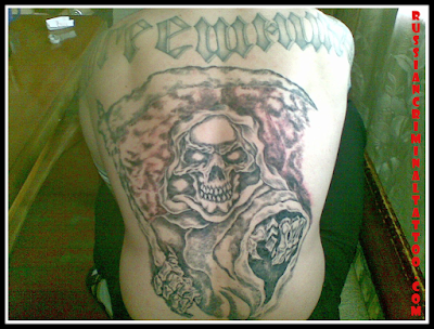 Tattoo_death