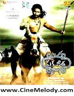 Eka Veera Telugu Mp3 Songs Free  Download -2012
