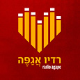 Messianic Radio from Israel at agape.fm