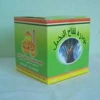 Herbal Kesuburan | Herbal serbuk bunga kurma |