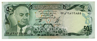 stock-photo-2615535-afghanistan-currency-50-afghanis-circa-1975.jpg