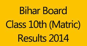 bseb bihar board class 10th result 2014 bihar matric