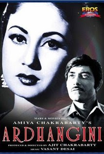 Ardhangini (1959 - movie_langauge) - Meena Kumari, Raaj Kumar, Shubha Khote, Agha, Durga Khote, Kumari Naaz, Gopi Krishna, Raja, Praveen Paul, CS Dubey, Jeevan Kala, Shivraj