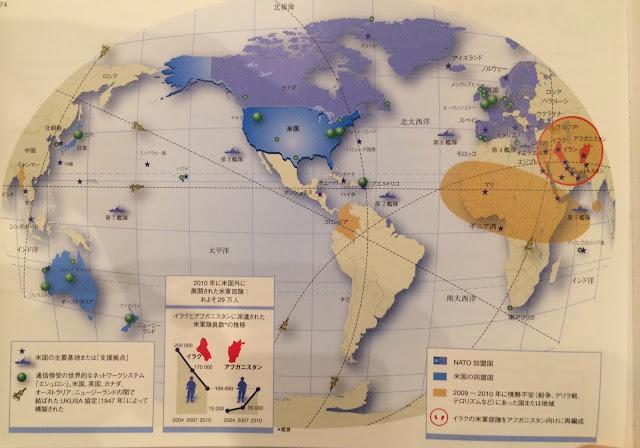 エシュロン監視システム地図