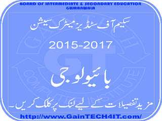Scheme of studies matric session 2015-17 biology
