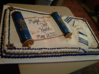 Julie Daly Cakes Bar Mitzvah Cake