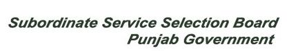 SSSB Punjab Forest Guard