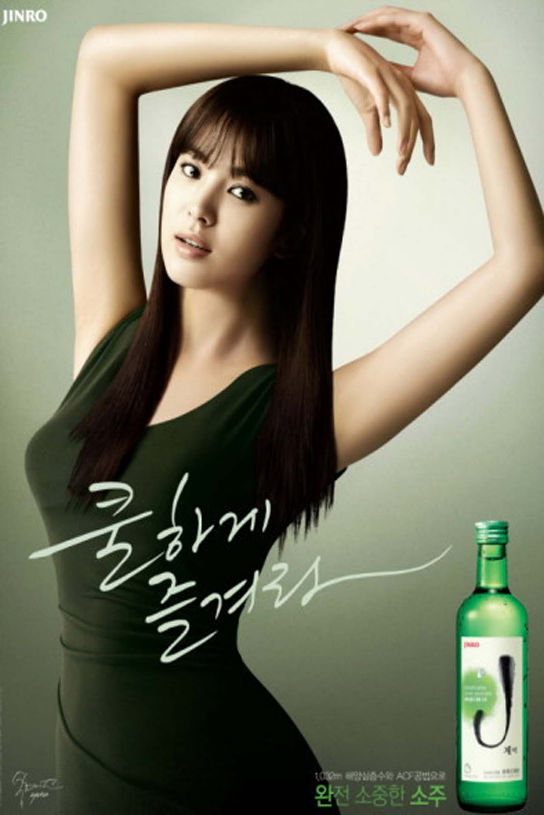 andong soju how to serve