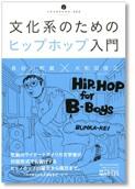 OBOG BOOKS