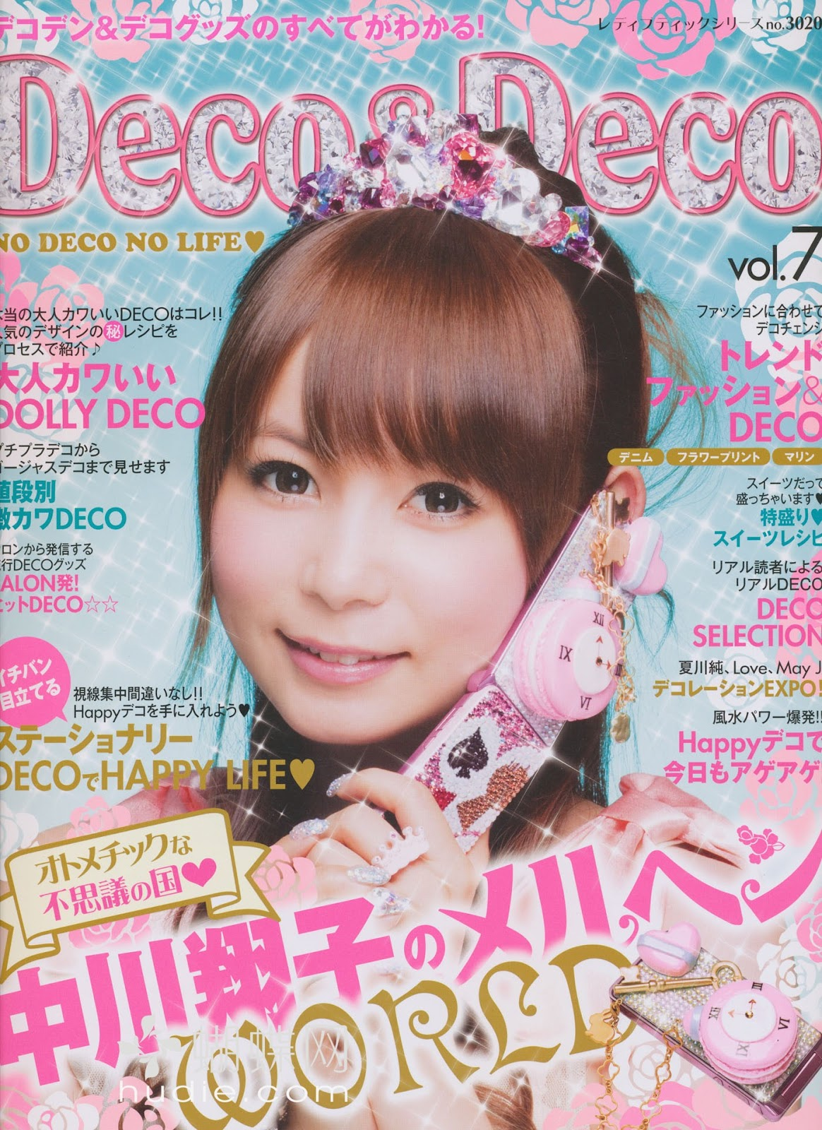 deco deco 2010 volume 7 japanese magazine scans