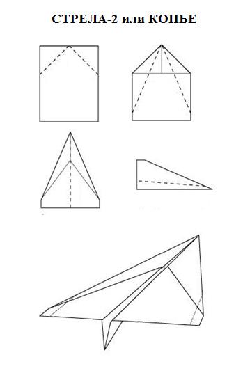 Поделки из тетрадных листов 159
