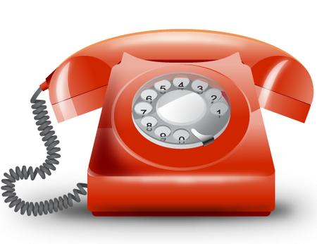 Телефон группы