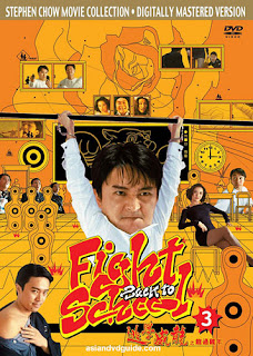 1993FightBackToSchool3 - All Stephen Chow Movies Collection Download - fileserve