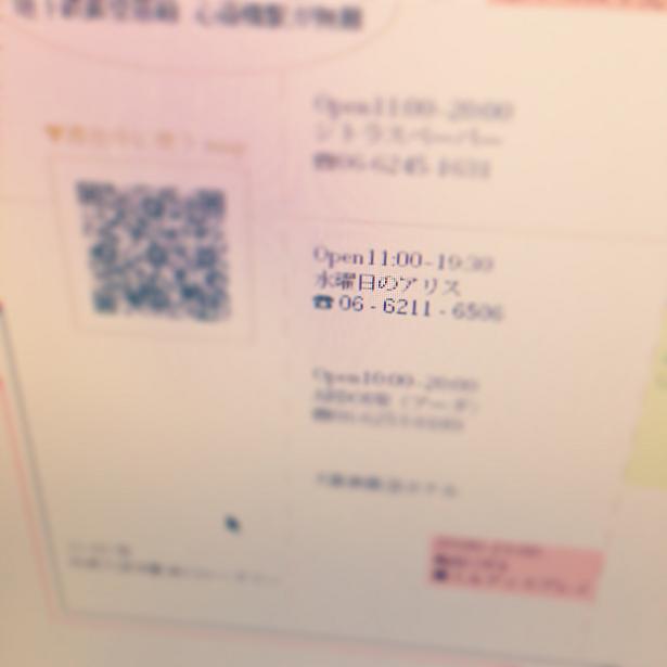 大阪への旅のしおり製作画面