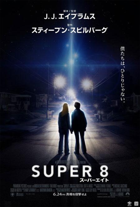 super8 3%255B1%255D Super 8 Legendado