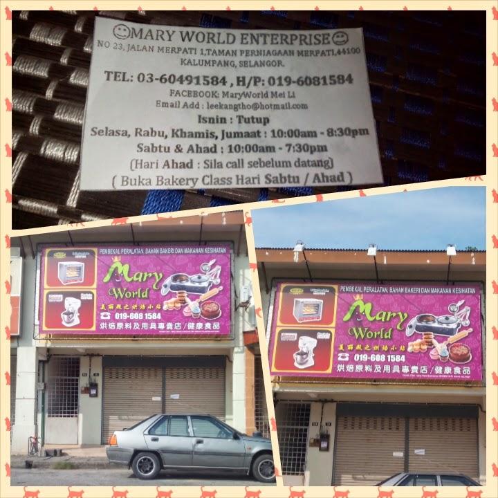Kedai Kek Mary World, Kalumpang