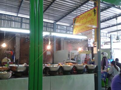 ร้านข้าวแกงปักษ์ใต้ เมืองคอน ตลาดพระอินทร์ราชา