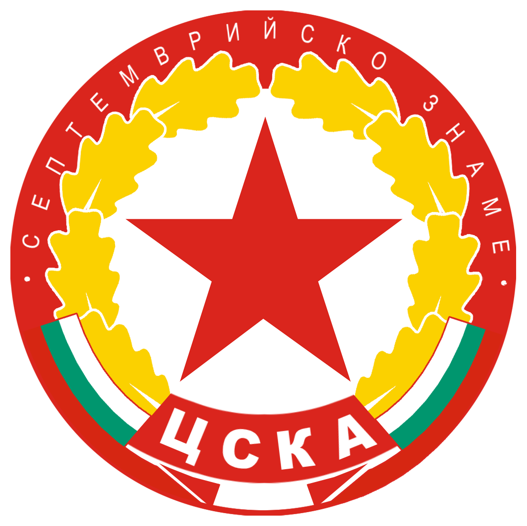 Image Result For Real Madrid Old Logo