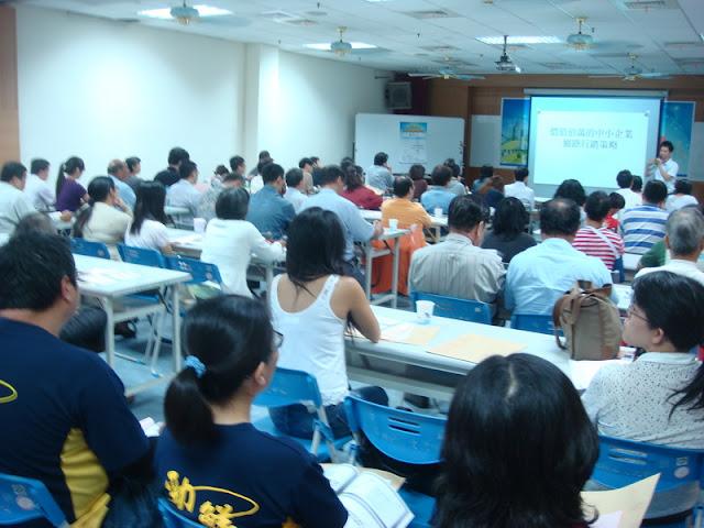 網路行銷課程-經濟部中小企業實戰講座