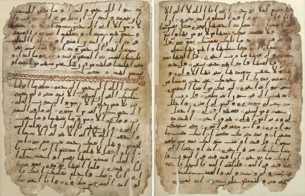 Rosa rubicondior who really wrote the qur an and why