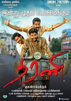 Watch Dharani (2015) DVDScr Tamil Full Movie Watch Online Free Download