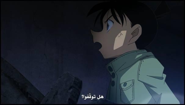 الحلقة Detective Conan - 805 12523069_93002988703