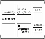 Live Space 「四階」 MAP