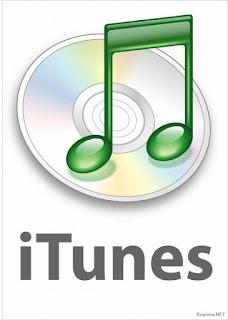 برنامج اى تونز للايفون والايبود download itunes