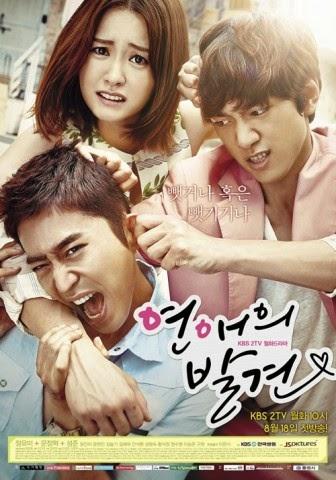 Drama Korea Discovery of Love (2014) Subtitle Indonesia