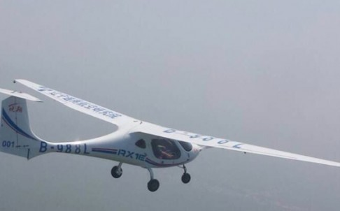 The world's first electric aircraft for commercial use