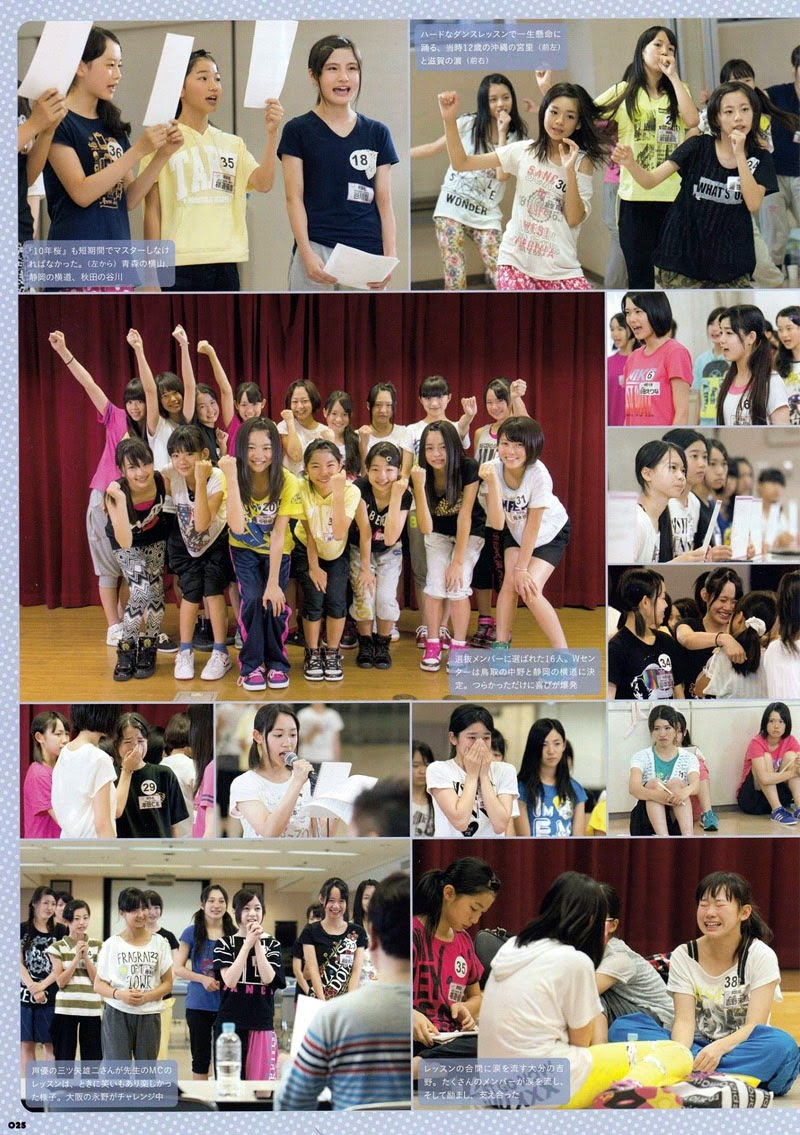 Preview-Buku-Aniversary-Pertama-Tim-8-AKB48-Member-Tim8-AKB48-Berlatih