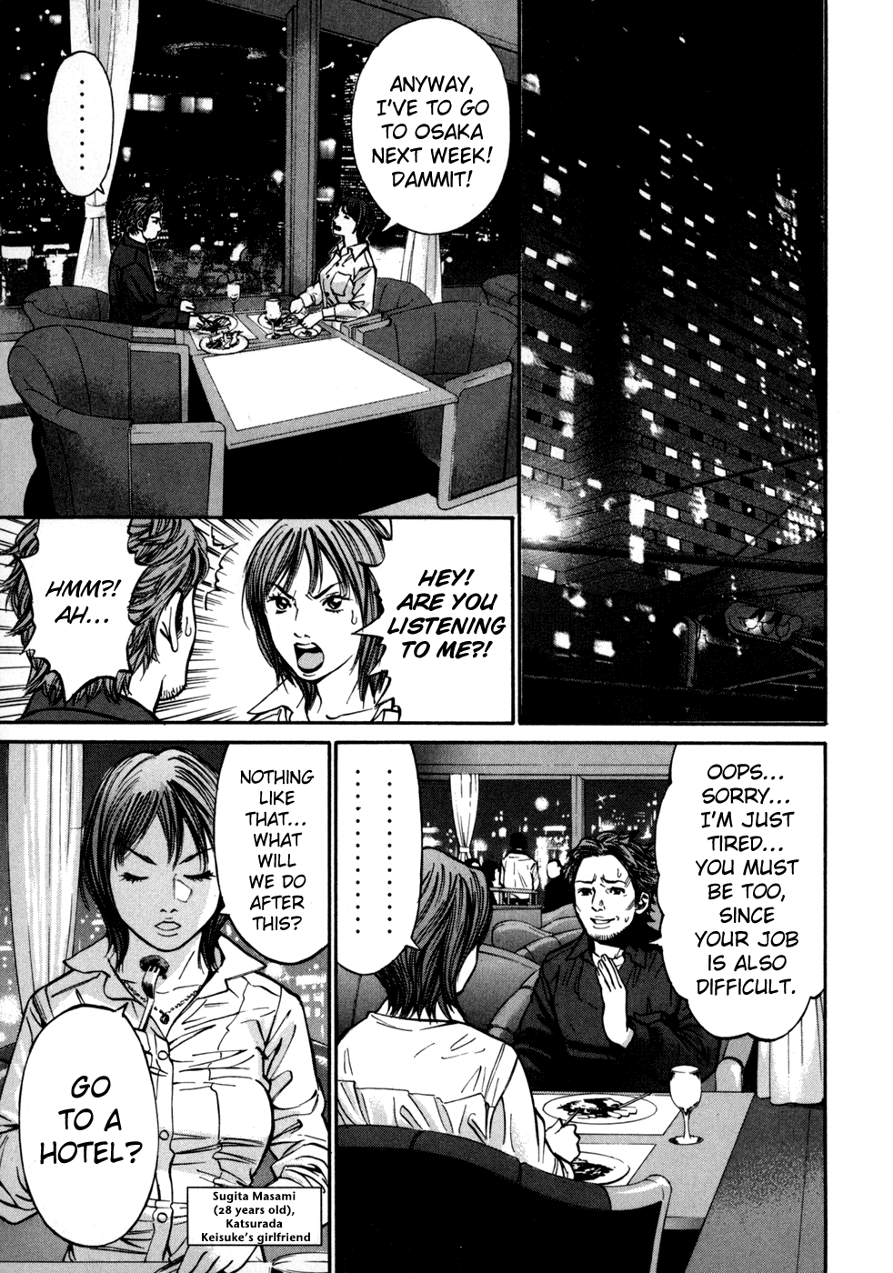 Saru Lock - Chapter 47