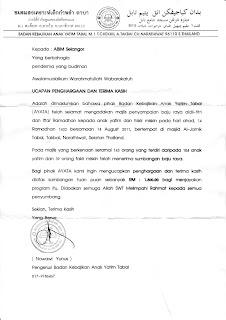 ANGKATAN BELIA ISLAM MALAYSIA (ABIM) SELANGOR: September 2011