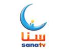 Sana TV شاهد البث المباشر قناة سنا الأطفال بث مباشر أناشيد و برامج للأطفال