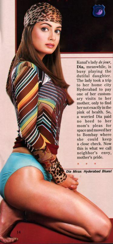 Dia Mirza Hot Bikini