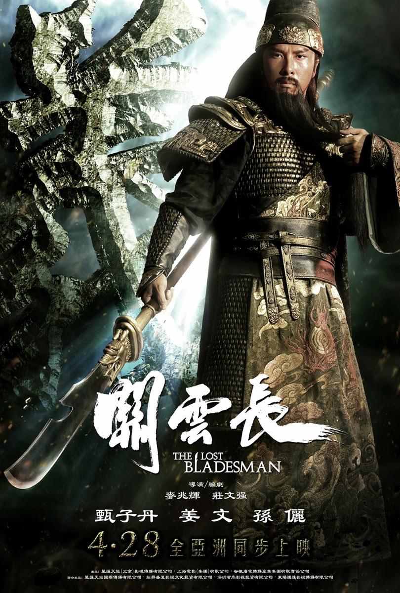 Quan Vân Trường - The Lost Bladesman
