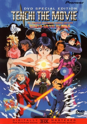 Tenchi Muyo! In Love (Dub)