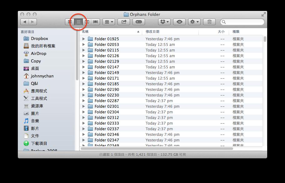 顯示檔案夾大小
