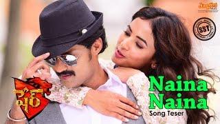 Naina Song Teaser _ Sher _ Kalyan Ram _ Sonal Chauhan _ S.S.Thaman