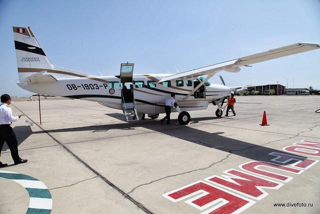 Самолет на котором облетают рисунки Наска. Фото
