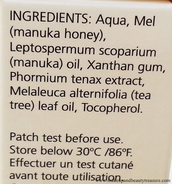 Manuka-Honey-Gel