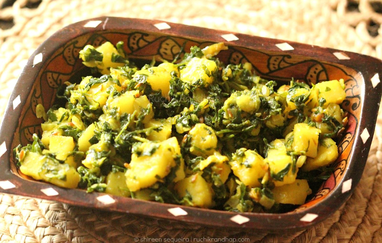 Aloo Methi/Potatoes With Fenugreek Leaves Recipe — Dishmaps