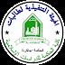 template logo BEM kampus stiu al-hikmah terbaru 2016